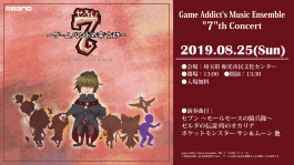 "Game Addict's Music Ensemble ""7""th Concert"