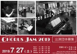 Chorus JAM 2019 (合唱団 the Garden of K 出演)