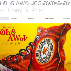 Screenshot of Roy Boney's website