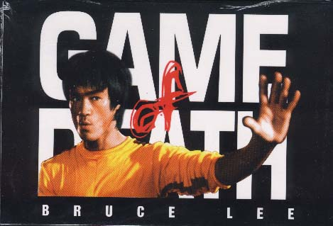 Top 5 Bruce Lee's Movies - Game Of Death Cover 1