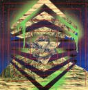 New Paintings by Adam Friedman Challenge Perspective, Glorifying the Mystery in Nature
