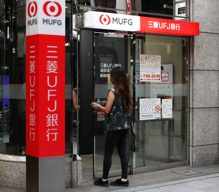 Japan's Largest Bank Experiments Using Own Crypto at Convenience Store