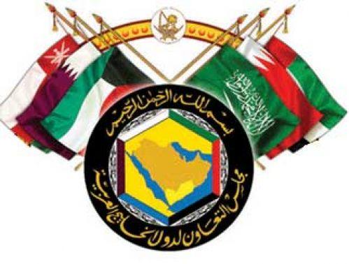 مجلس التعاون الخليجي يدين الاعتداءين الإرهابيين على عدن
