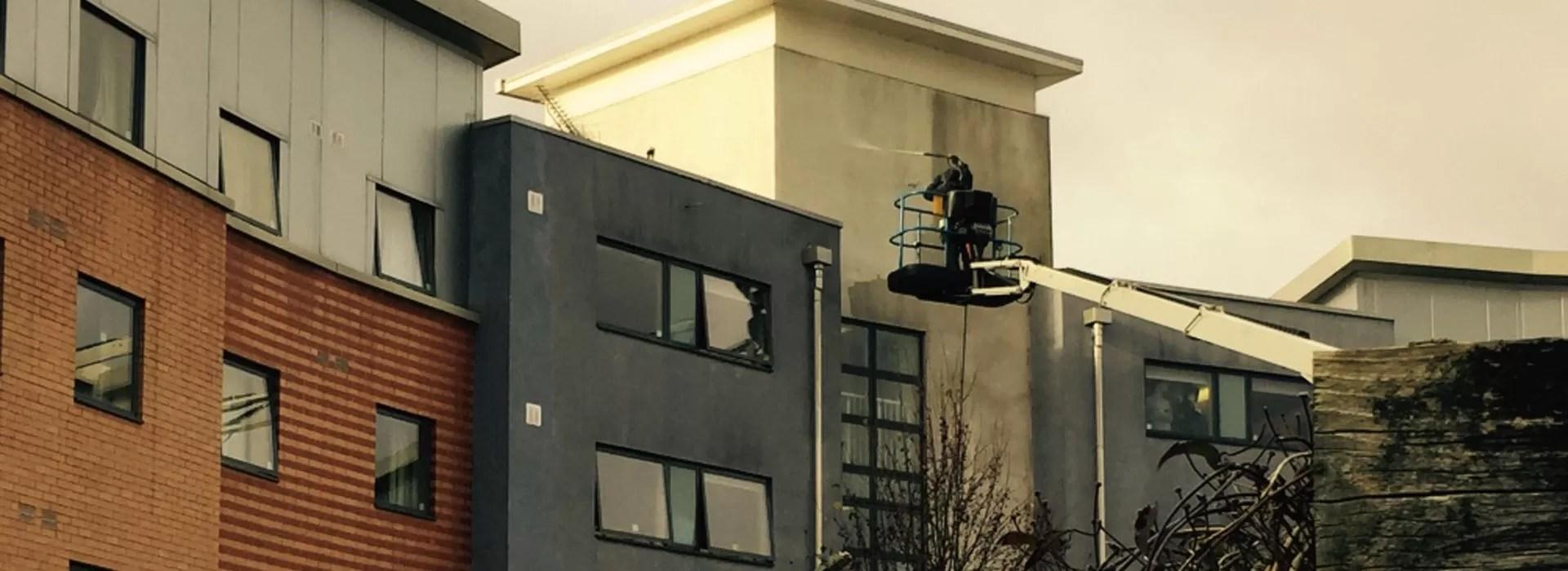 صيانة المنازل