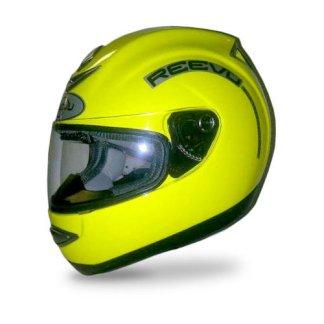 Reevu Rear View Helmet
