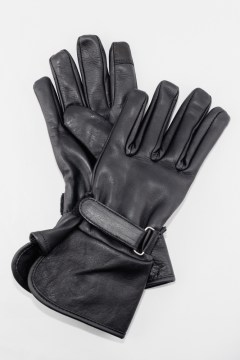 Leather Gauntlet Glove