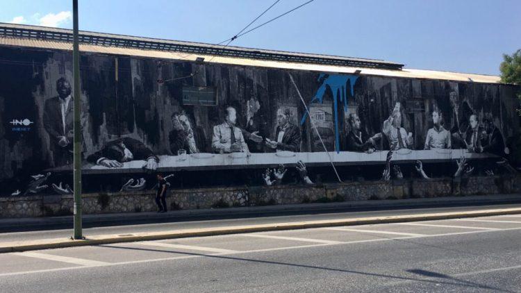Street Art à Athènes - l'artiste INO Expo transforme la ville en musée. Blog Street Art Altinnov