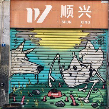 Art Urbain sur volet roulant dans le quartier de Psyri à Athènes
