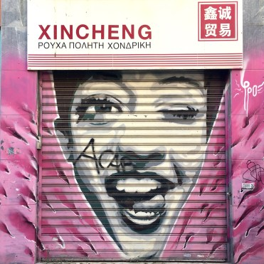 Street Art Athènes sur volet roulant dans le quartier de Psyri