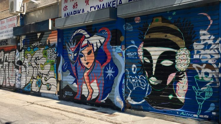 Street Art à Athènes dans le quartier de Psyri