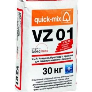 Цветной кладочный раствор для лицевого кирпича с водопоглощением ~ 2-5% Quick-mix VZ 01 зимний