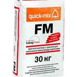 Цветной раствор для заполнения швов Quick-mix FM