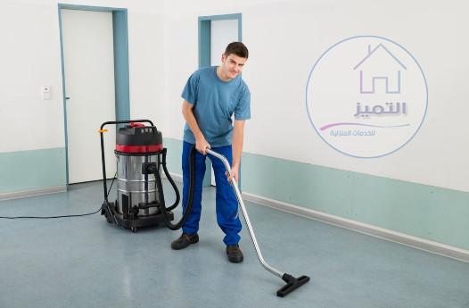 شركة تنظيف منازل في خميس مشيط