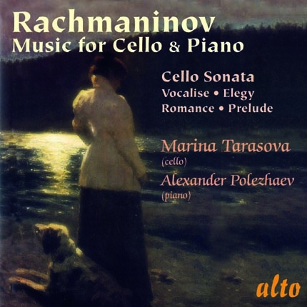 ALC1132 - Rachmaninov: Music for Cello and Piano