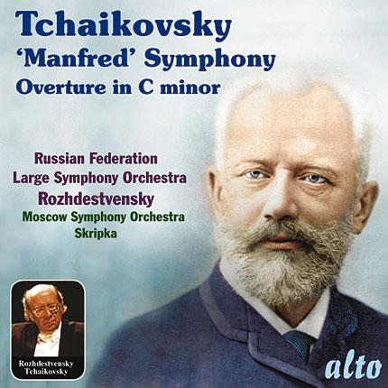 Piotyr Tchaikovsky (1840-93)