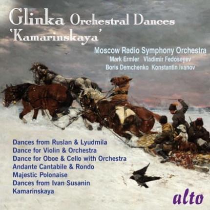 """GLINKA: """"Kamarinskaya"""" Orchestral Dances"""