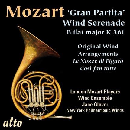 Mozart: 'Gran Partita' Wind Serenade K361