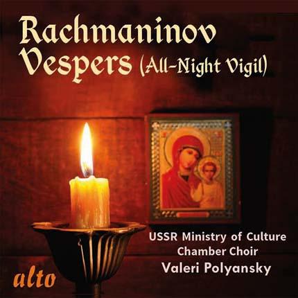 Rachmaninov Vespers (All-Night Vigil) Op.37