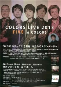 COLORS LIVE 2013