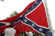 Supersized confederate flag