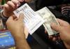 Lottery budget money