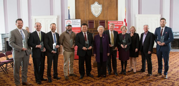Governor's Trade Excellence Awards
