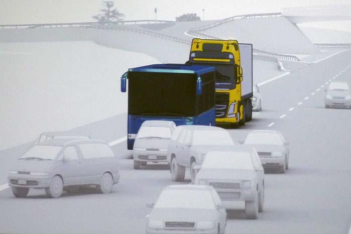 Når forankørende ramler sammen, skal der trampes i bremsepedalerne bagved, og i tæt motorvejstrafik kan man hurtigt løbe tør for reaktionstid og bremselængde med mindre bilen er udstyret med et system til at overvåge og imødegå den slags situationer.