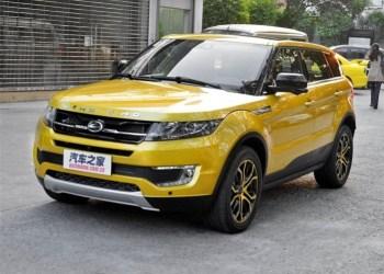 Man skal kigge mere end en gang for at se, at dette ikke er en Range Rover Evoque.