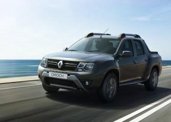 Dacias logo er skiftet ud med Renaults diamant på mange markeder, hvor det rumænske mærke officielt ikke eksisterer