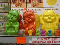 Buddha Buddha Banks