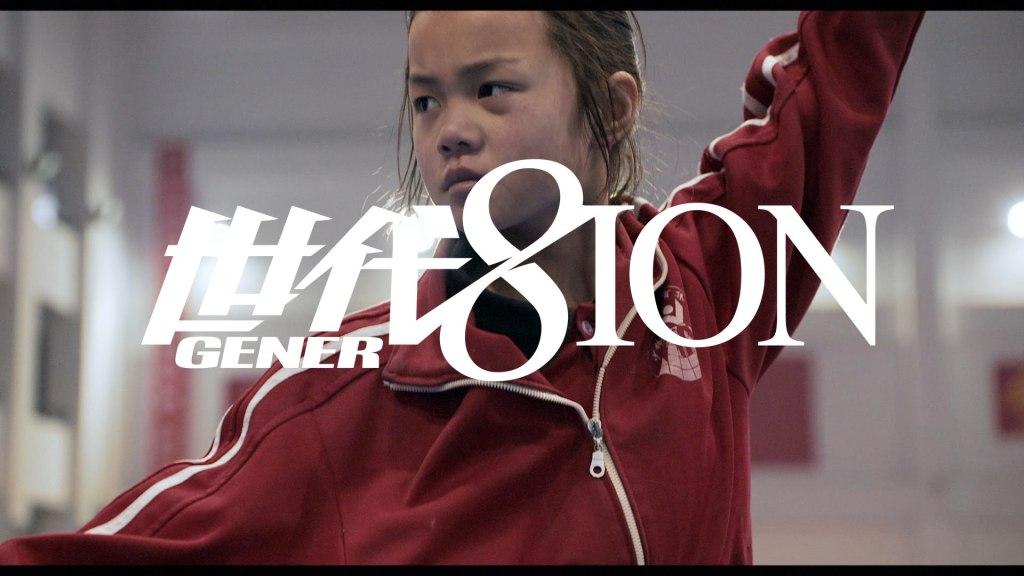 GENER8ION + M.I.A. – The New International Sound Pt. II