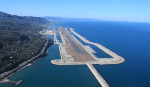 Rize-Artvin Havalimanı için kritik adım