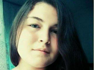 14 yaşındaki Nerdane 14 gündür kayıp
