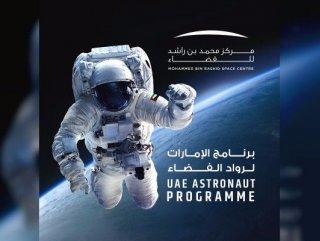 Birleşik Arap Emirlikleri Mars için astronot yetiştirecek