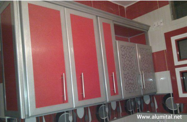 مطبخ الوميتال أحمر فى فضى