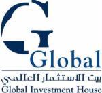 """""""جلوبل"""": 12.5 % النمو المتوقع لقطاع الرعاية الصحية الخليجي حتى 2020"""