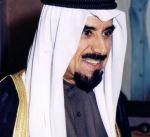 غدا .. الذكرى الـ 11 لرحيل الشيخ جابر الأحمد طيب الله ثراه
