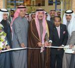 """المجلس الوطني للثقافة يفتتح مكتبة """"سعد العبدالله"""" العامة بالجهراء"""