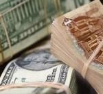 مصر تبدأ تسويق إصدار ثلاثي لسندات دولية بعائد يصل لـ8.8%