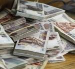 تعرف على حقيقة اختفاء 32 مليار جنيه مصري من خزانة الدولة