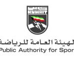 """""""هيئة الرياضة"""" : فتح باب التسجيل بالأندية الرياضية أول فبراير"""