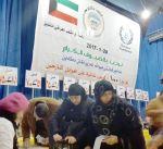 الكويت توزع ألف قسيمة شرائية على نازحين عراقيين من مدينة الموصل