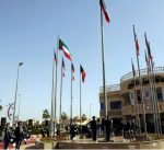 محافظات الكويت تقيم مراسم رفع العلم إيذانا بإطلاق احتفالاتها الوطنية