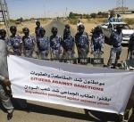 الولايات المتحدة تقرر خفض العقوبات المفروضة على السودان