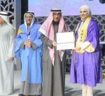 الفارس : تطوير التعليم يحتاج شراكة مجتمعية لدعم إنشاء كليات وجامعات خاصة
