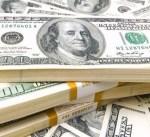 اليابان تقدم مساعدات مالية بقيمة 29 مليون دولار للأردن