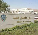 """""""الأشغال"""": إنجاز 65 في المئة من طرق وتقاطعات الجزء الغربي لشارع جمال عبدالناصر"""