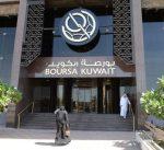 بورصة الكويت تغلق على ارتفاع مؤشراتها الثلاثة الرئيسية