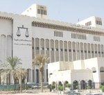 """التمييز: حبس مغردين أساءا للسعودية عبر """"تويتر"""""""
