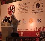 وزير النفط: توفير فرص استثمارية جاذبة للقطاع الخاص دون المساس بحقوق العاملين